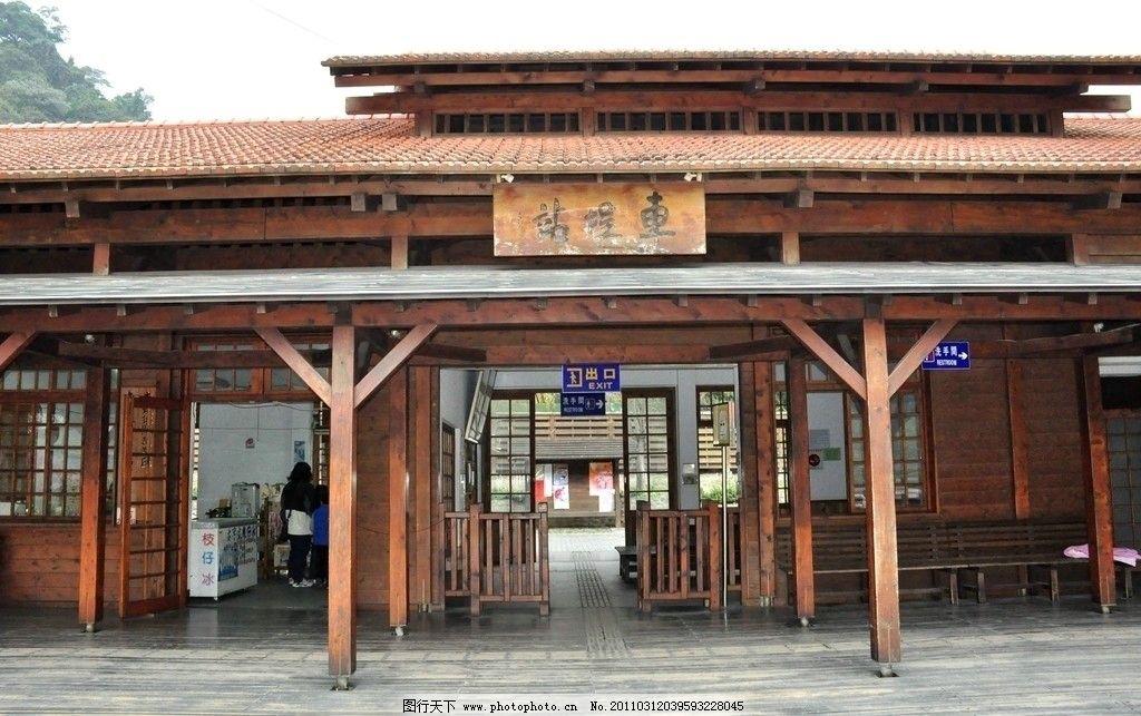 日式建筑图片