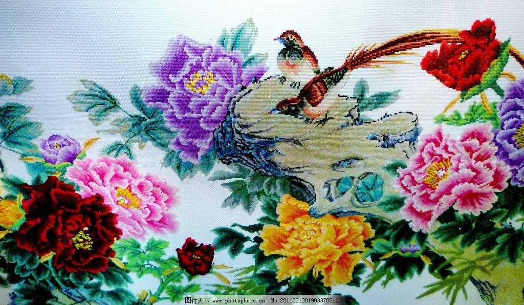 繁花似锦 美术 工艺美术 装饰画 剌绣画 十字绣 花卉 国花 牡丹花