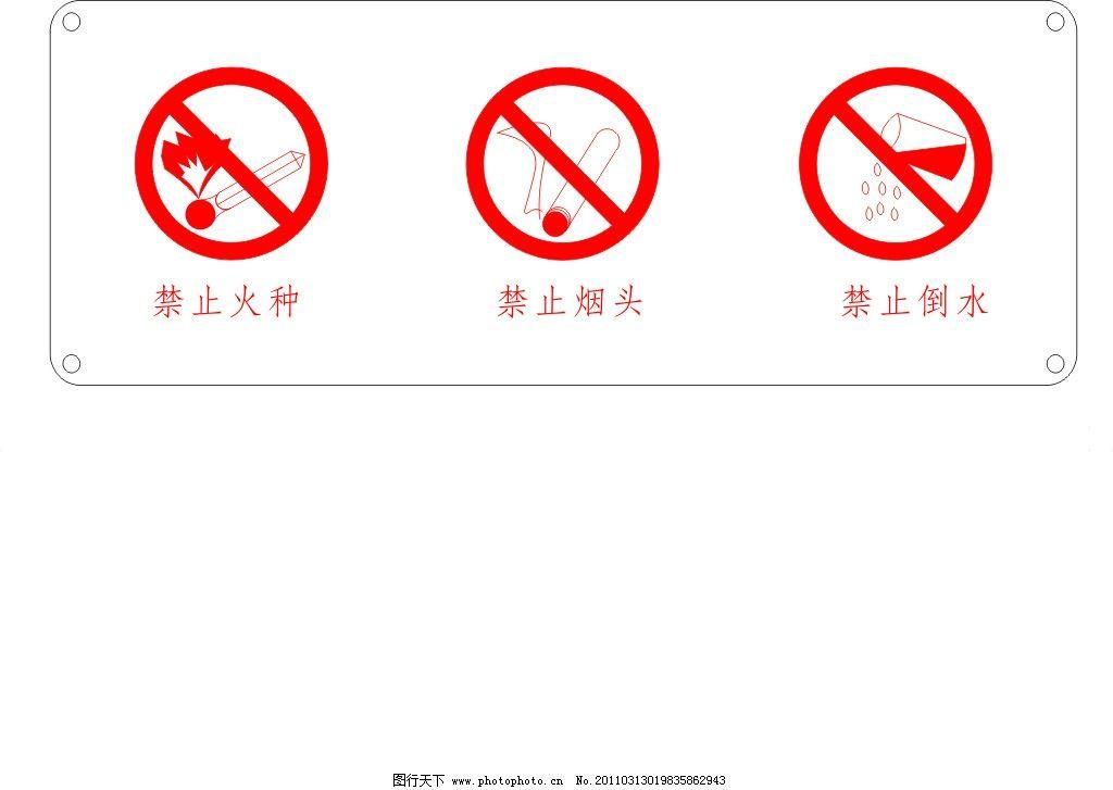 青岛消防logo