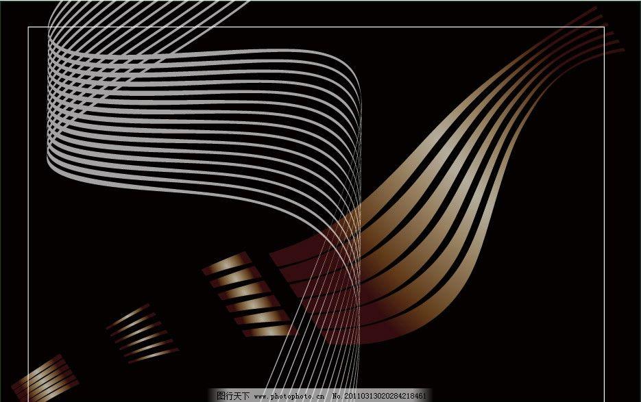 流线 弯曲 商务 科技 时尚 金色 矢量 动感底纹 底纹背景 底纹边框