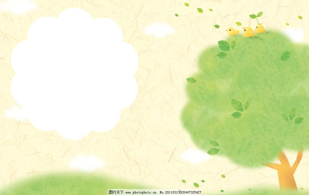 韩国可爱卡通相框图片