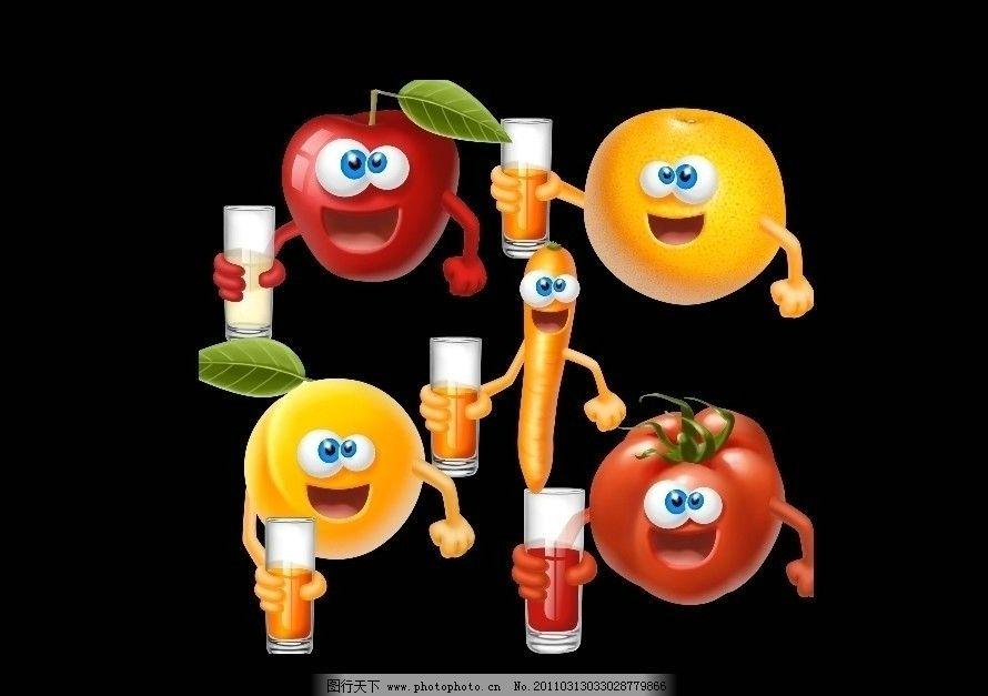 卡通水果形象 可爱 苹果 橙子 橙汁 苹果汁 胡萝卜 胡萝卜汁