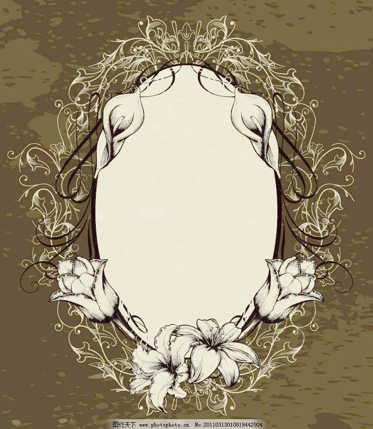 欧式古典花纹花边框图片
