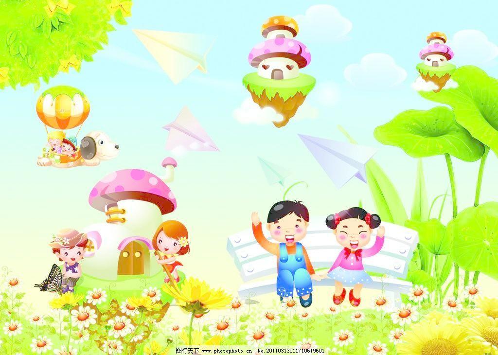 幼儿园风景画 白云 背景色 背景素材 飞机 花 卡通人物 蘑菇