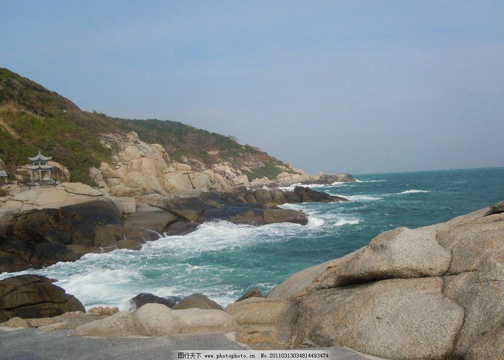 海南风光 海浪 礁石 风景摄影 自然风景 自然景观 摄影 300dpi jpg