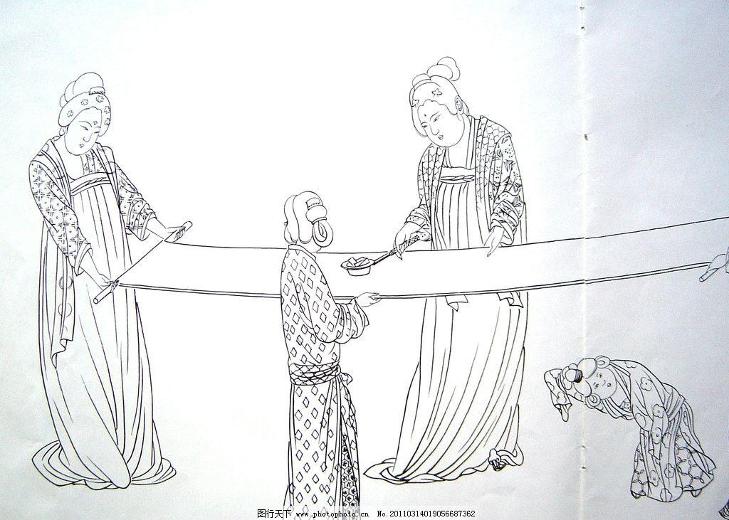 古代绘画图片