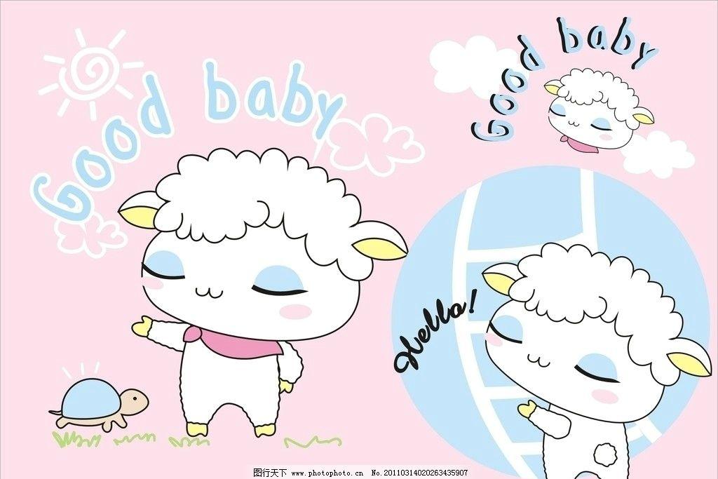 卡通羊 可爱卡通羊 绵羊 山羊 羊头 生物世界 家禽家畜 矢量图库