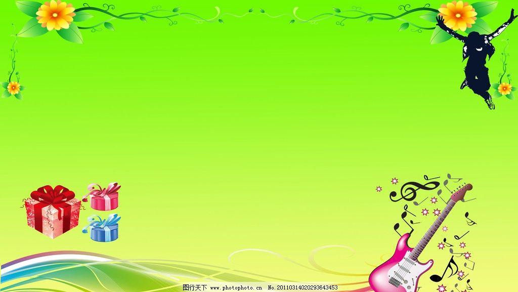 吉他 花藤 绿色背景 跳舞 彩色条纹 绿色春天背景 背景底纹 底纹边框图片