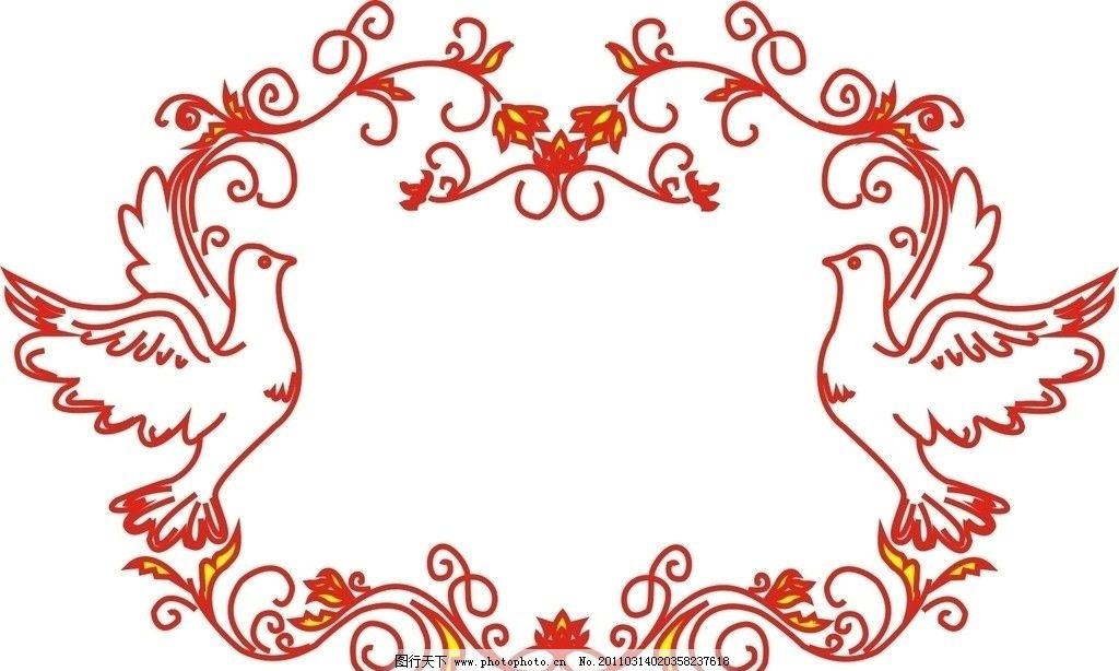 白鸽花框 白鸽 飞舞 花边 花纹花边 底纹边框 矢量 cdr