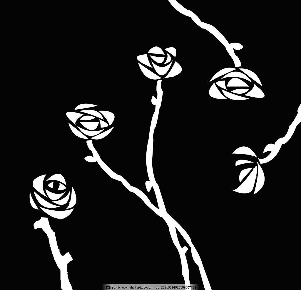 黑白植物 黑白花纹 简单花纹