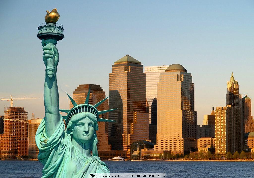 自由女神像 美国 城市 海边 建筑 标志 大楼 火炬 自然风光 自然景观