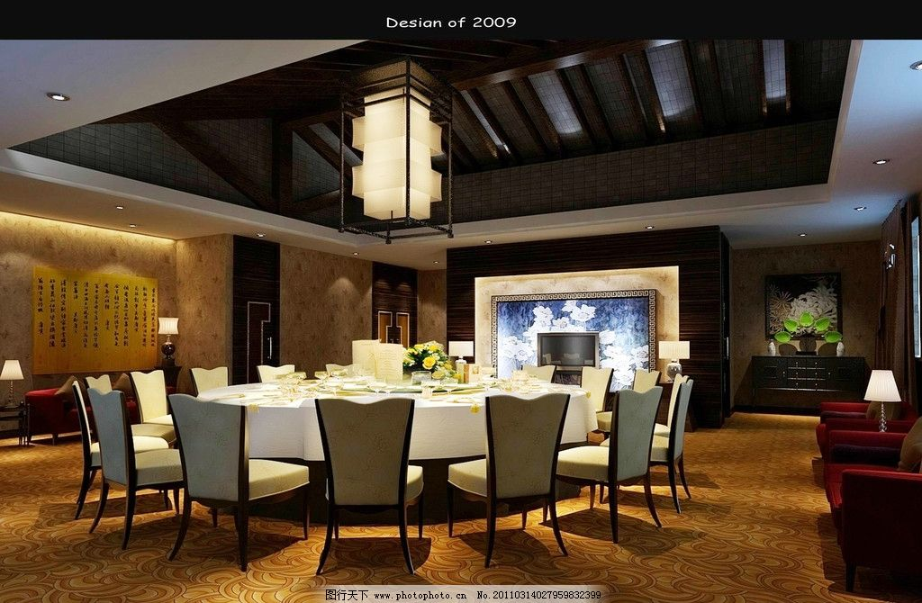 装修设计 设计 地毯 酒店包厢 玻璃 温馨 家具 家居 和谐 吊顶 墙纸