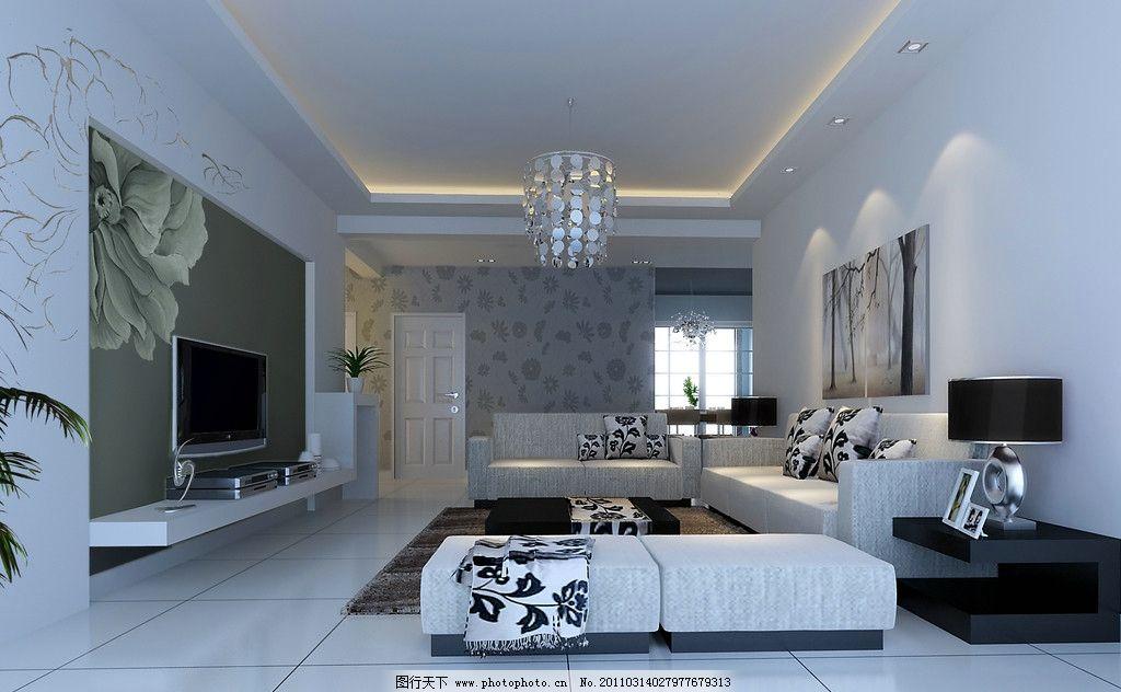 黑白风格室内设计效果图 室内设计效果图 室内设计 装修设计 客厅设计