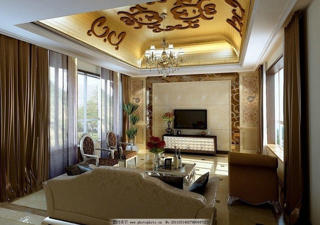 别墅客厅设计 室内设计效果图 装修设计 个性吊顶 沙发 吊灯 茶几