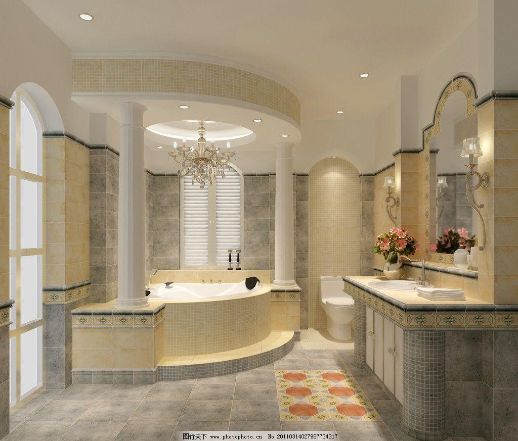 室内设计 卫浴效果图 卫生间效果图 洗手间效果图 华丽 欧式 高贵