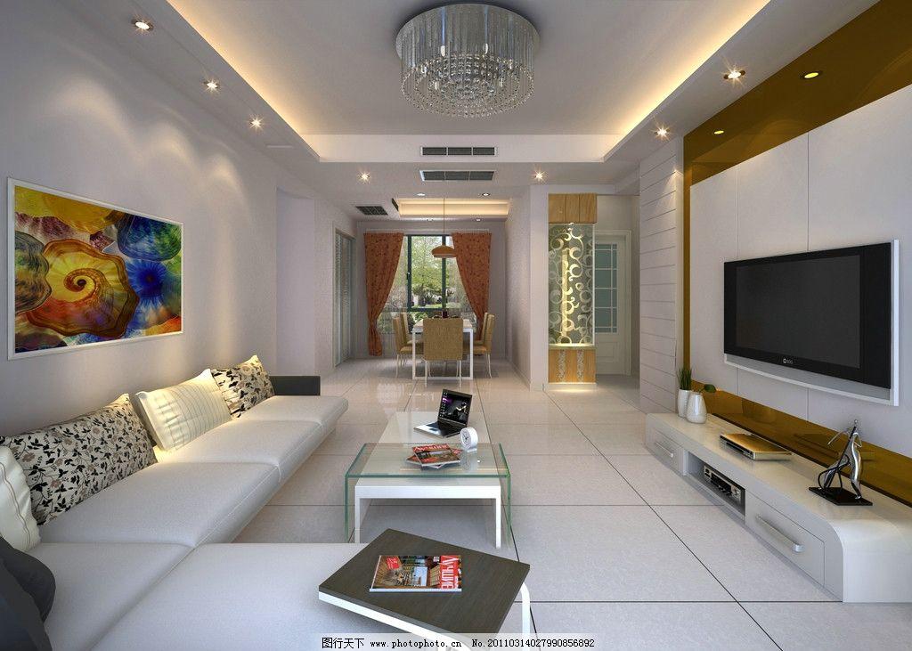 現代簡約室內設計客廳效果圖圖片