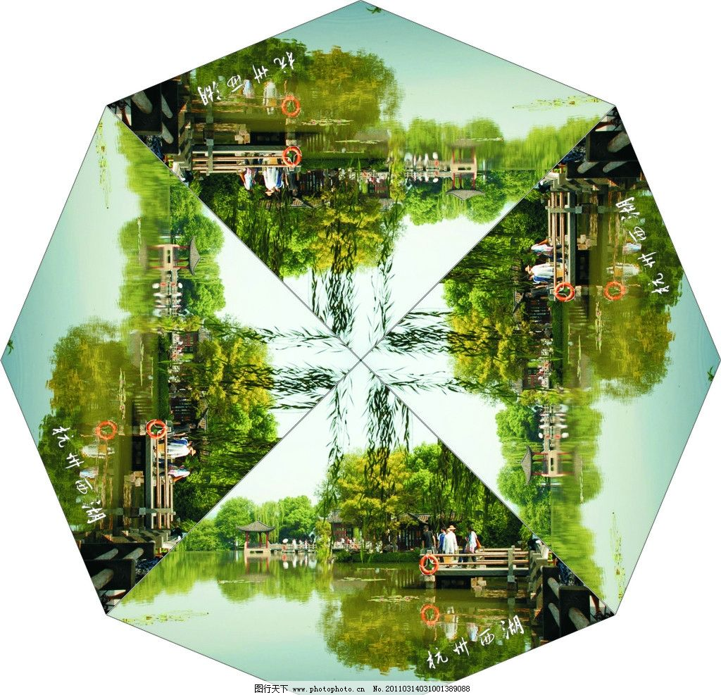 杭州西湖风景伞 黄龙吐翠 雨伞 工艺伞 礼品伞 风景 其他 广告设计 设