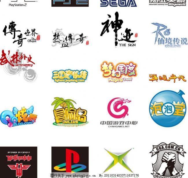 logo设计logopsd