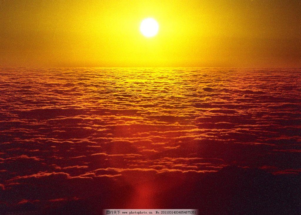 武夷山日出 武夷山 日出 红日 云海 自然风景 自然景观 摄影 180dpi j