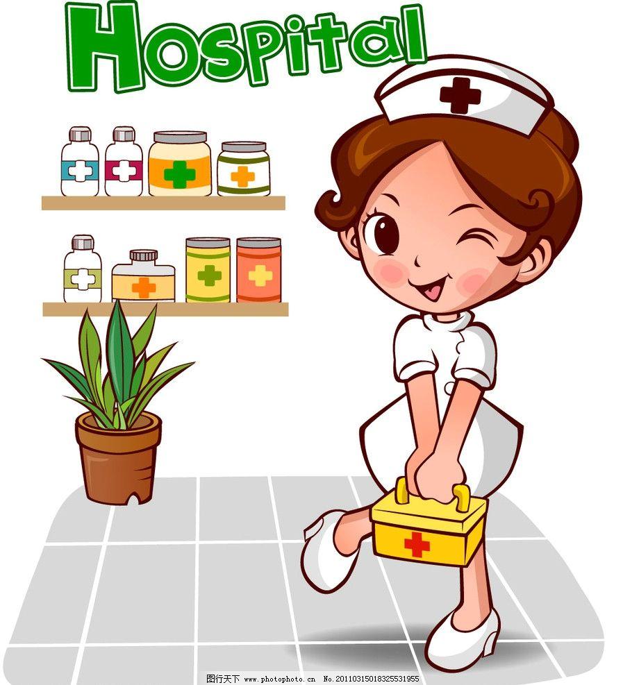 小护士 卡通小护士 动漫人物 动漫动画 设计 100dpi jpg
