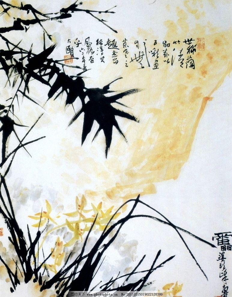 设色兰竹 潘天寿 潘天寿国画 国画 中国画 写意画 书法 大师作品 风景