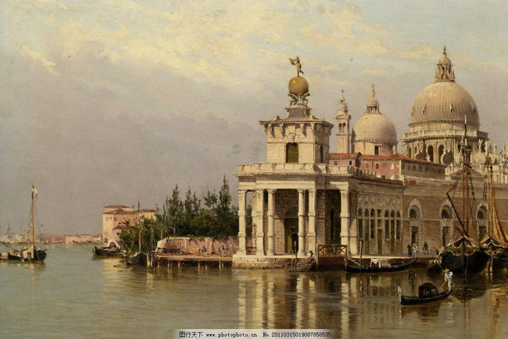 水城图片,世界名画 西洋油画 风景 建筑 城堡 河-图行