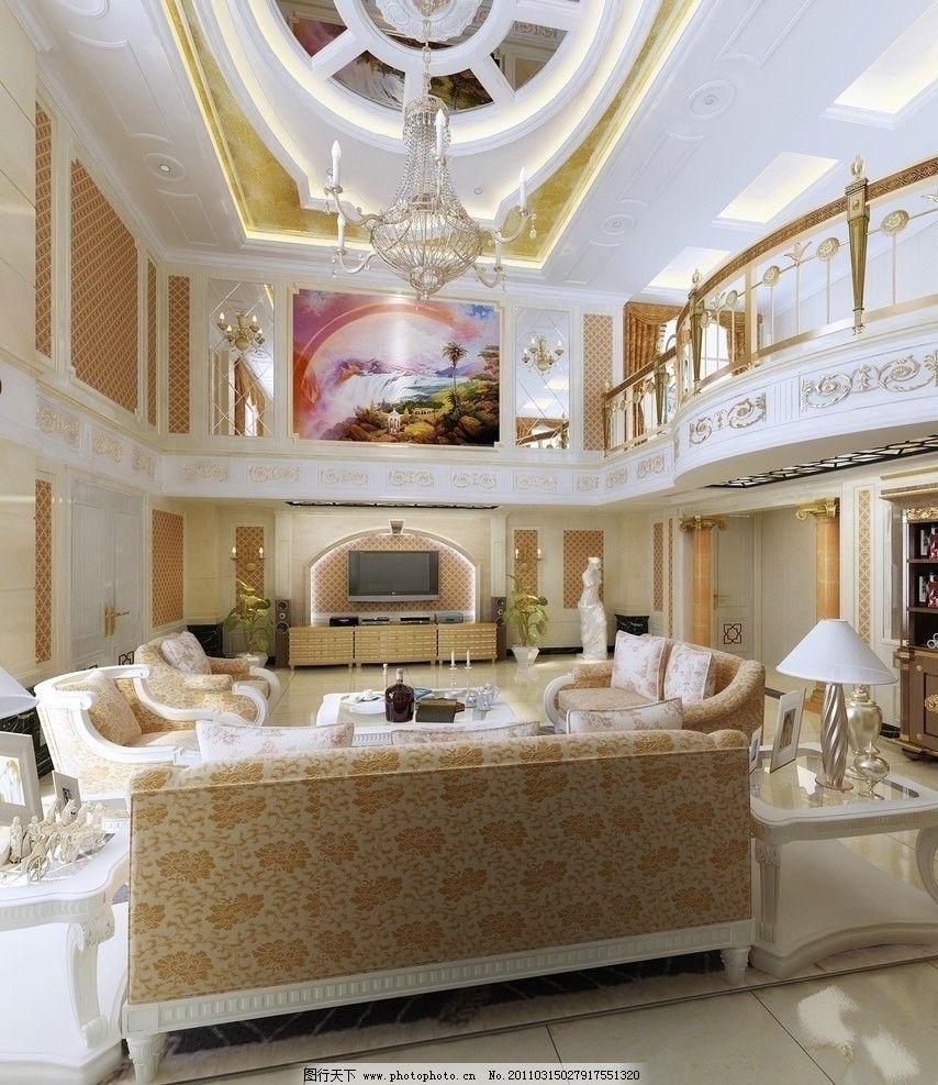 欧式客厅 欧式风格客厅 欧式 沙发 油画 吊灯 欧式沙发 室内设计 环境