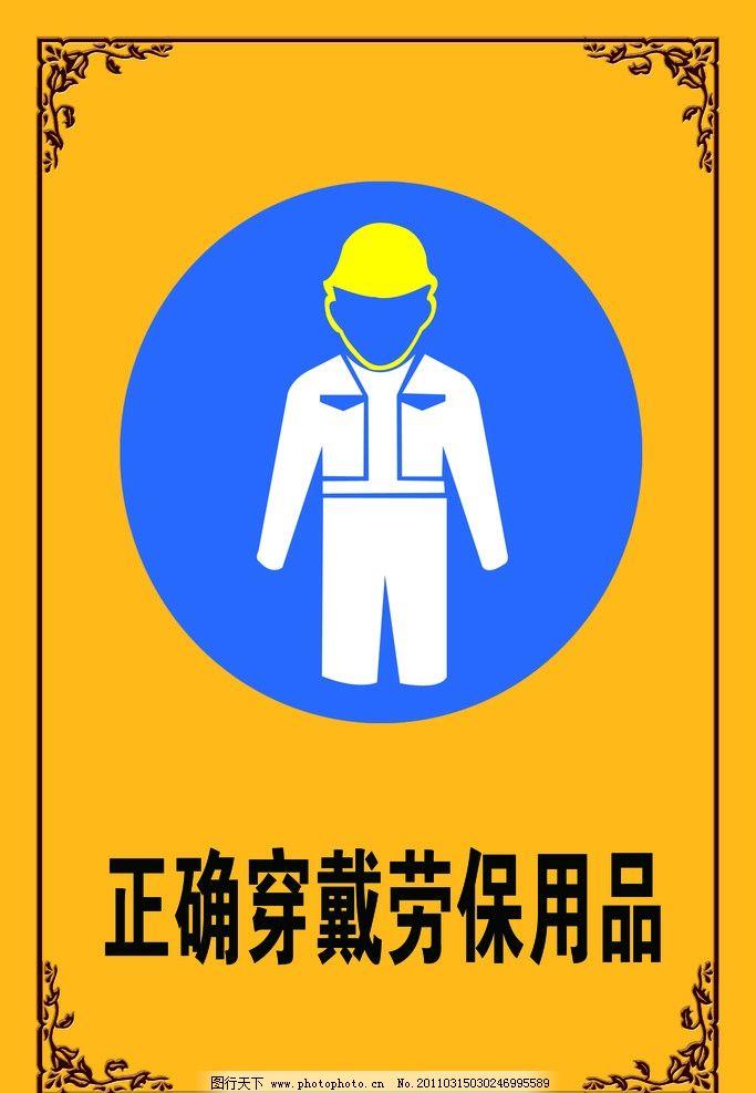 logo设计展板