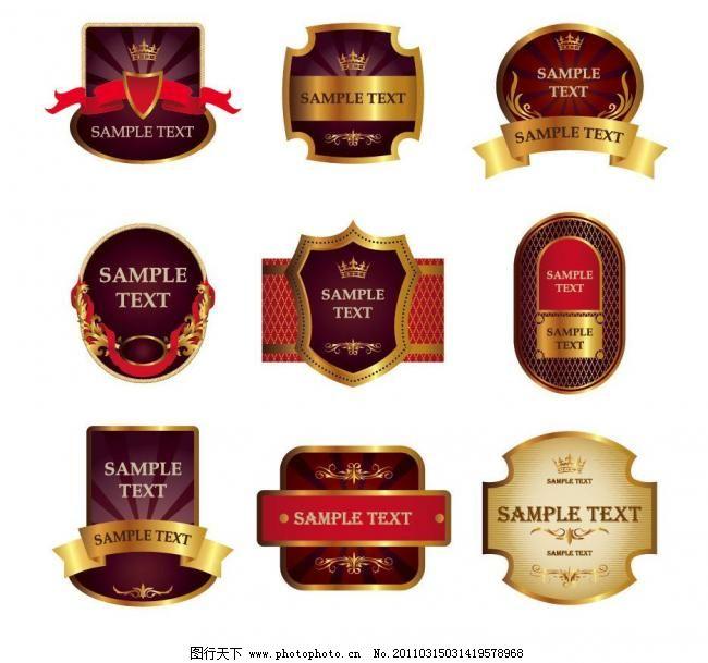 欧式标签lable 标识标志图标 盾牌 古典花边 古典花纹 皇冠