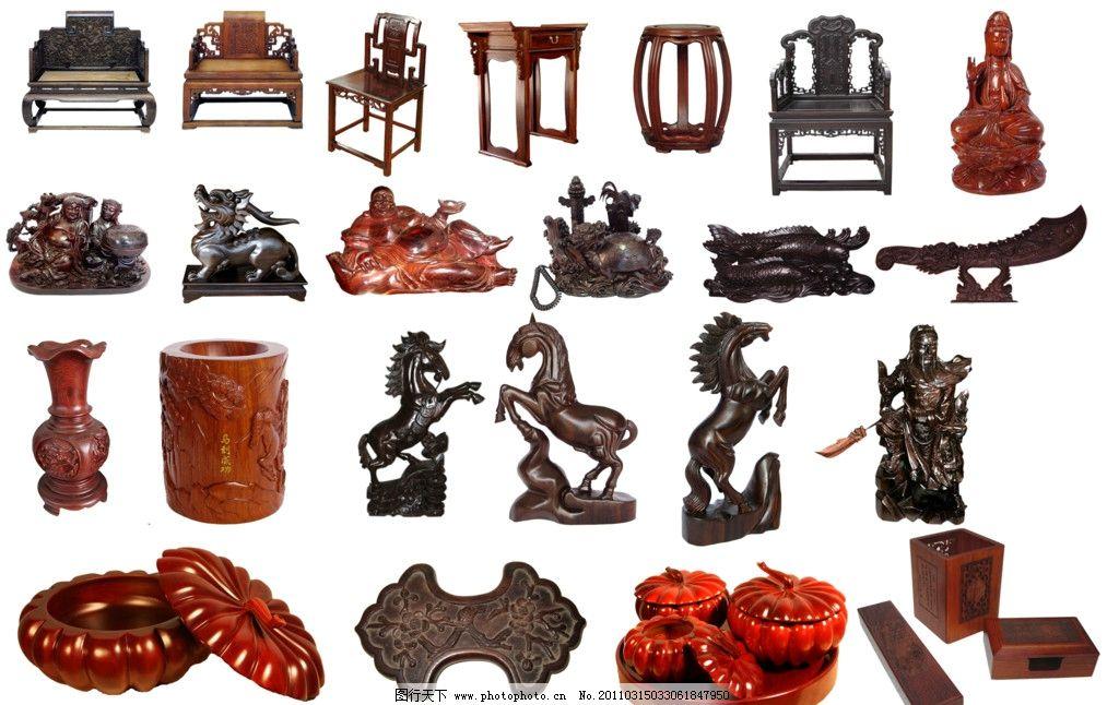 红木家具 工艺品图片