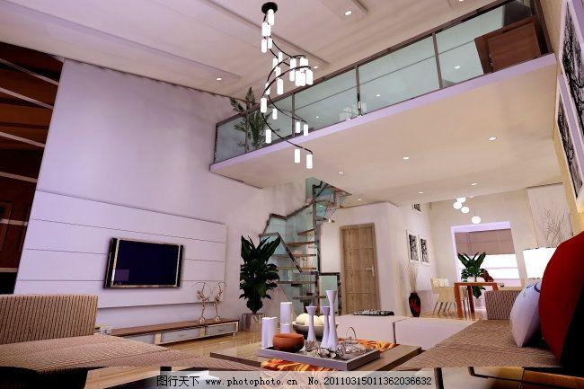房屋设计 房屋设计免费下载 阁楼 客厅 室内设计 挑空 装饰素材