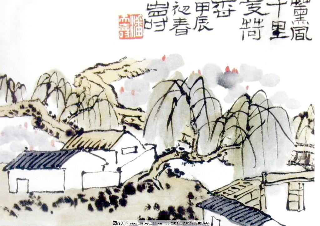 350dpi jpg 房子 風景畫 國畫 國畫山水 繪畫 繪畫書法 墨跡 木屋