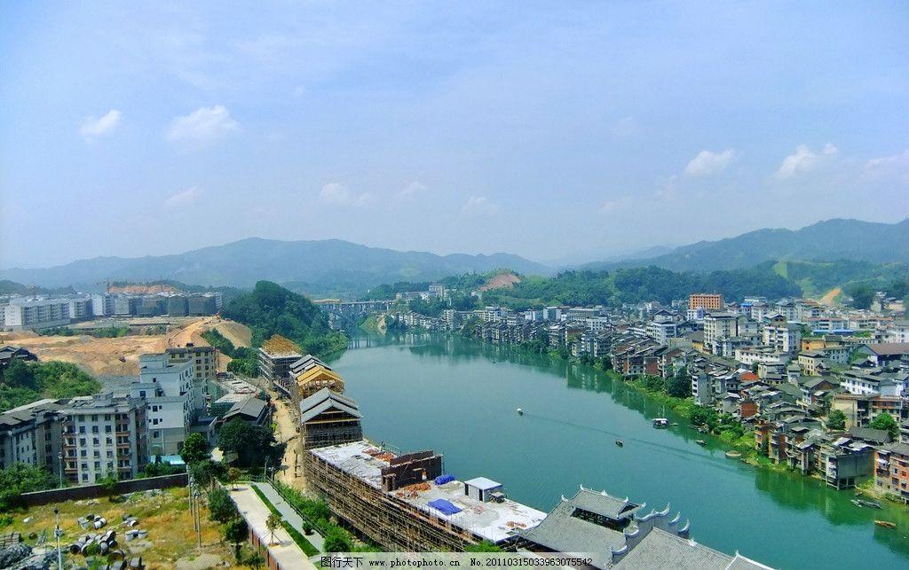 广西三江风景图片