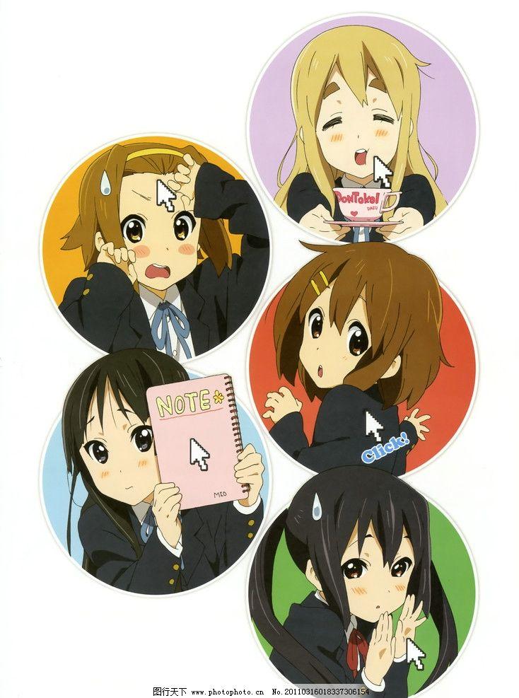 萌系少女 moe girl 日本 动漫 卡通 萌系 表情 可爱 大图 动漫人物