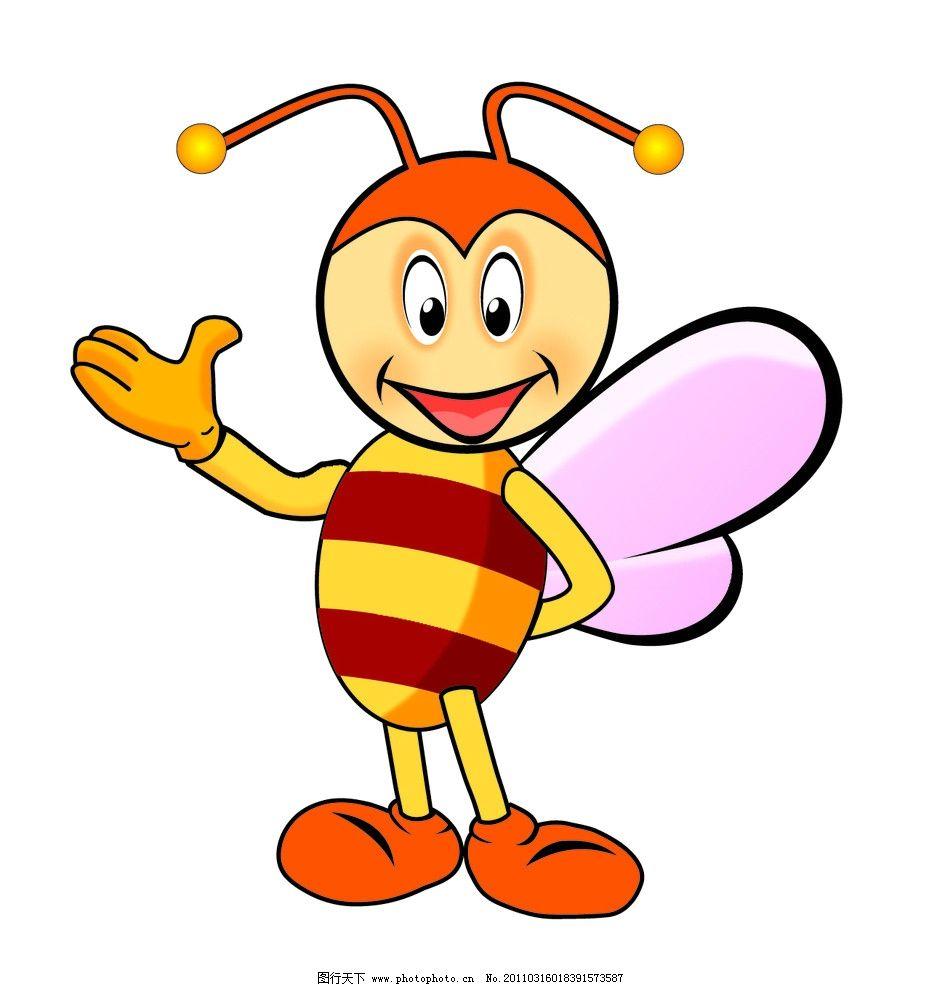 蜜蜂卡通图片_小蜜蜂图片_动漫人物_动漫卡通_图行天下图库