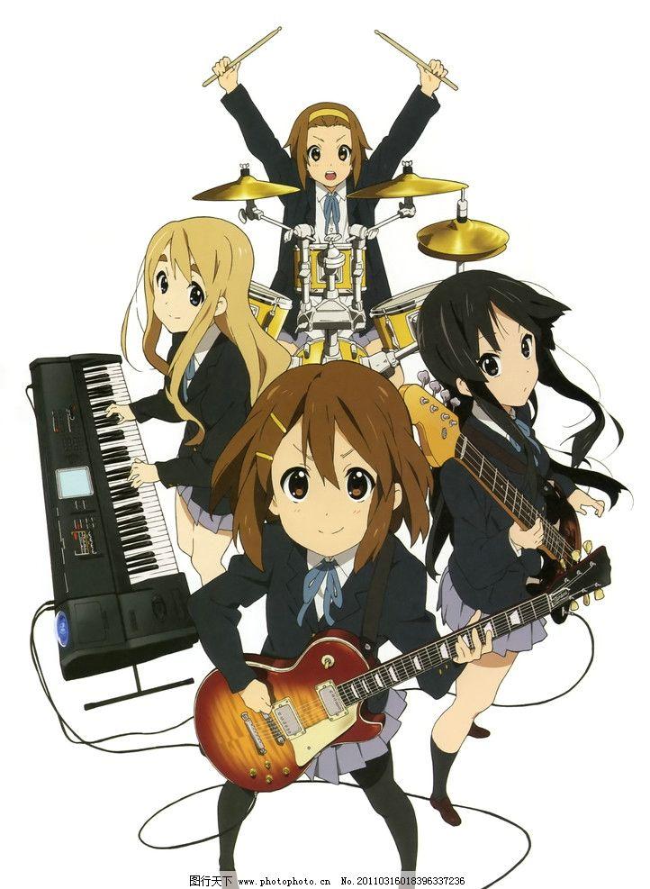 动漫人物少女乐队大图日本动漫卡通乐队组合乐器钢琴电琴