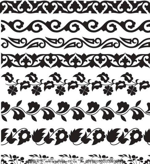 古典花纹花边矢量素材 古典 花纹 花边 黑白 二方连续 装饰花 欧式 传