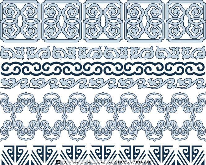 古典花纹花边矢量素材 古典 花纹 花边 黑白 二方连续 装饰花 欧式