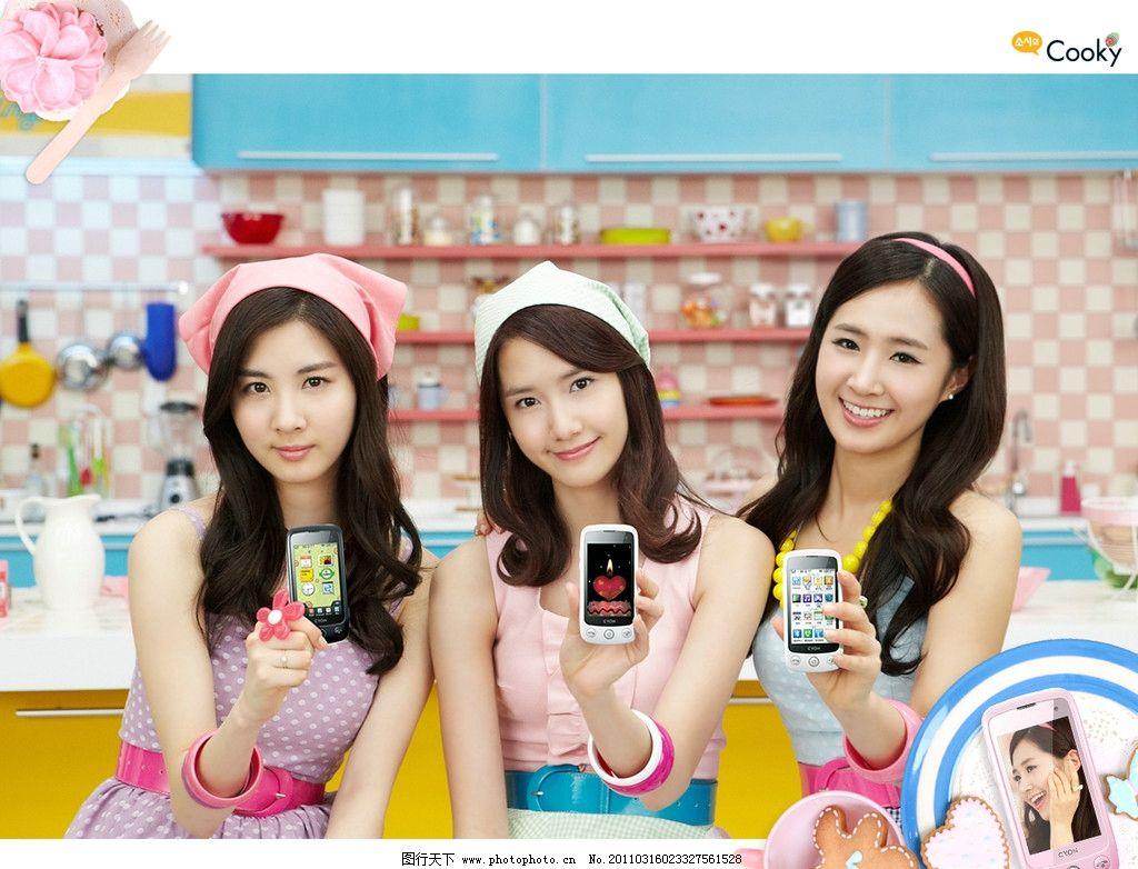 少女时代lg cyon手机代言海报图片