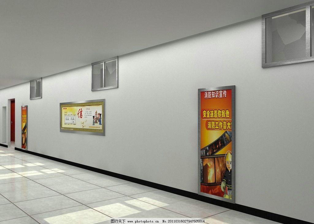走廊 教室走廊 室内设计 环境设计 设计 72dpi jpg