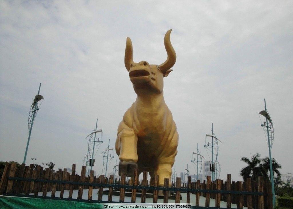 金牛 南宁 青秀山 雕塑 摄影图片 人文景观 风景名胜 旅游摄影