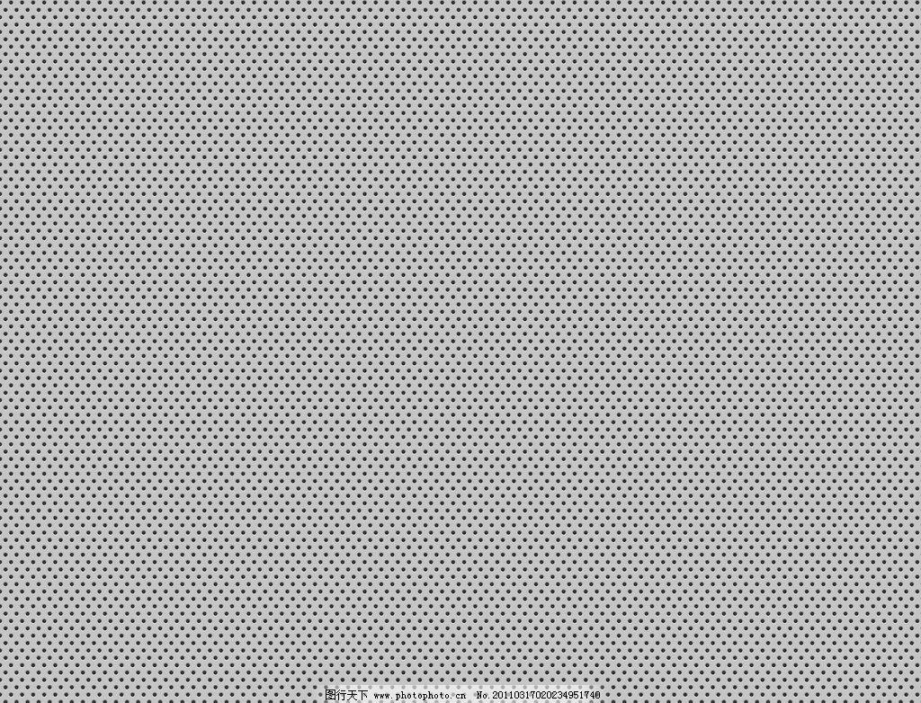 设计图库 展板展架 易拉宝x展架  金属钢板背景高清图片 金属 钢板