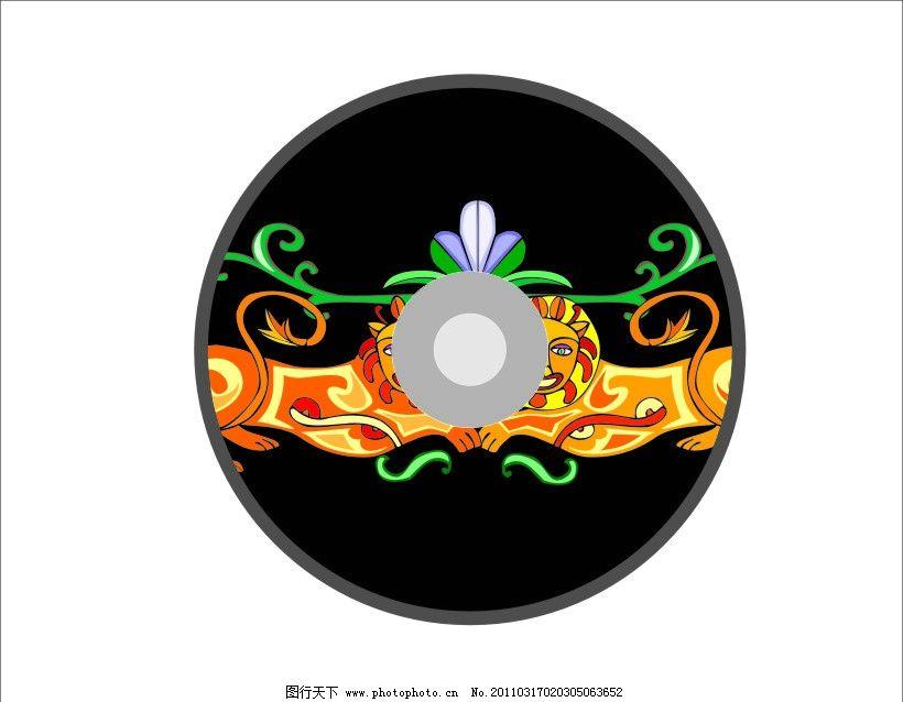 光碟 矢量图 全矢量 光碟效果 动物矢量 花纹花边 底纹边框