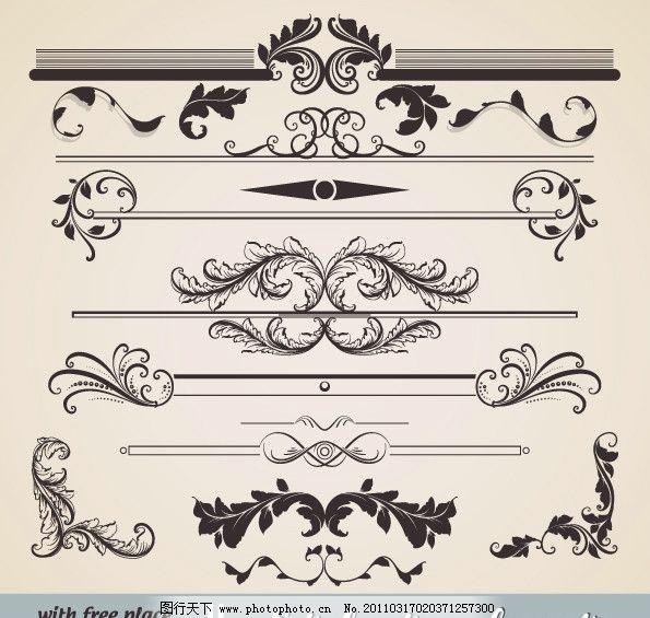 欧式 古典 传统 底纹 边框 时尚 角花 对花 矢量素材 欧式花纹边框 花