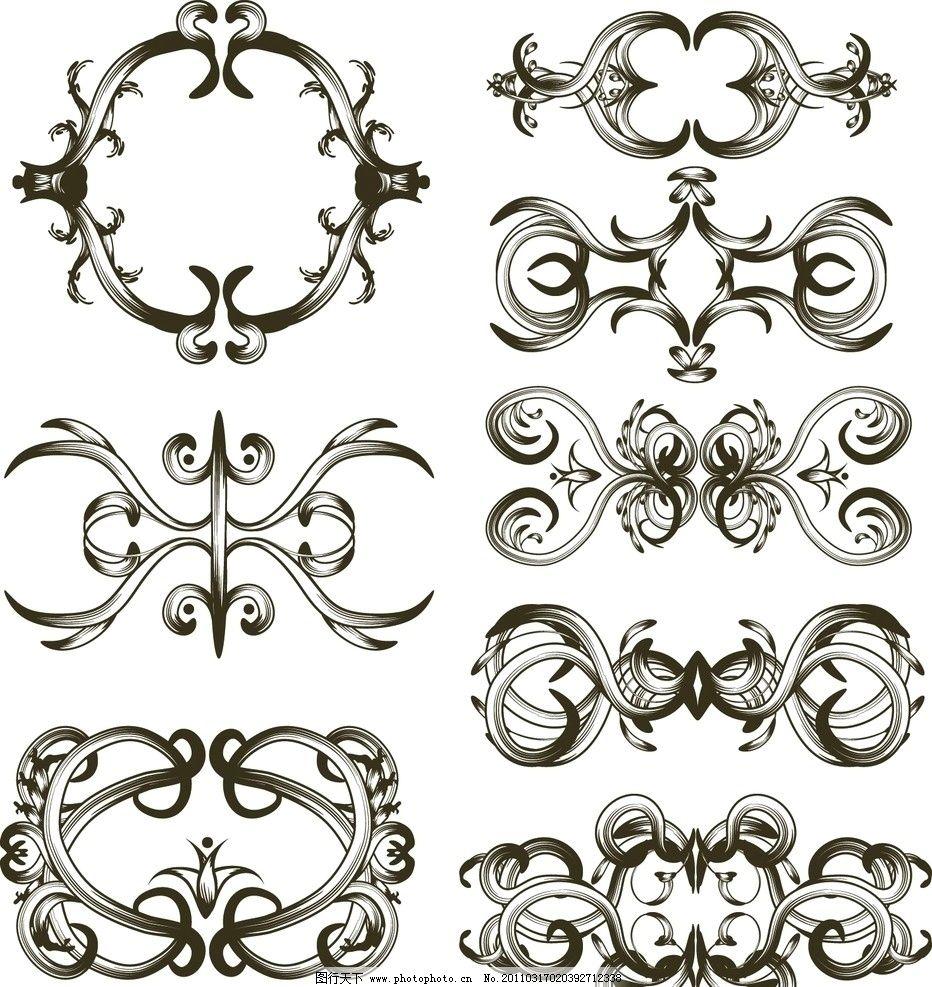 欧式花纹 花边 古典花纹 角花 对花 装饰边框 装饰花 传统 底纹