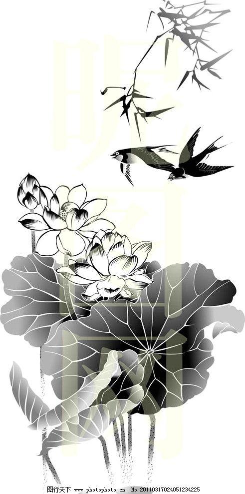 水墨荷花 水墨画 荷花 燕子和 竹子 荷叶 鱼 水彩画 山水风景 自然