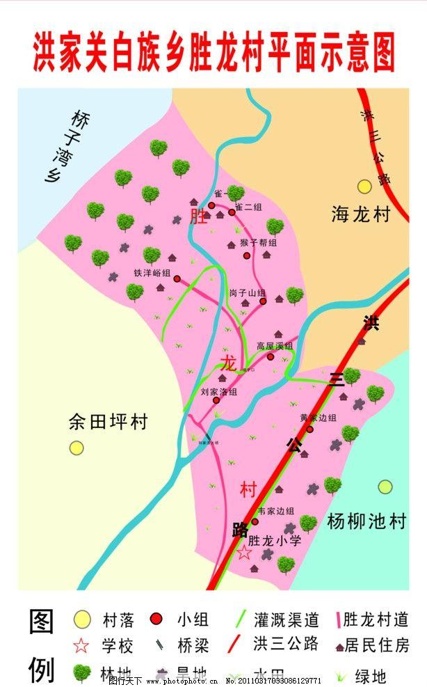 农村平面图图片