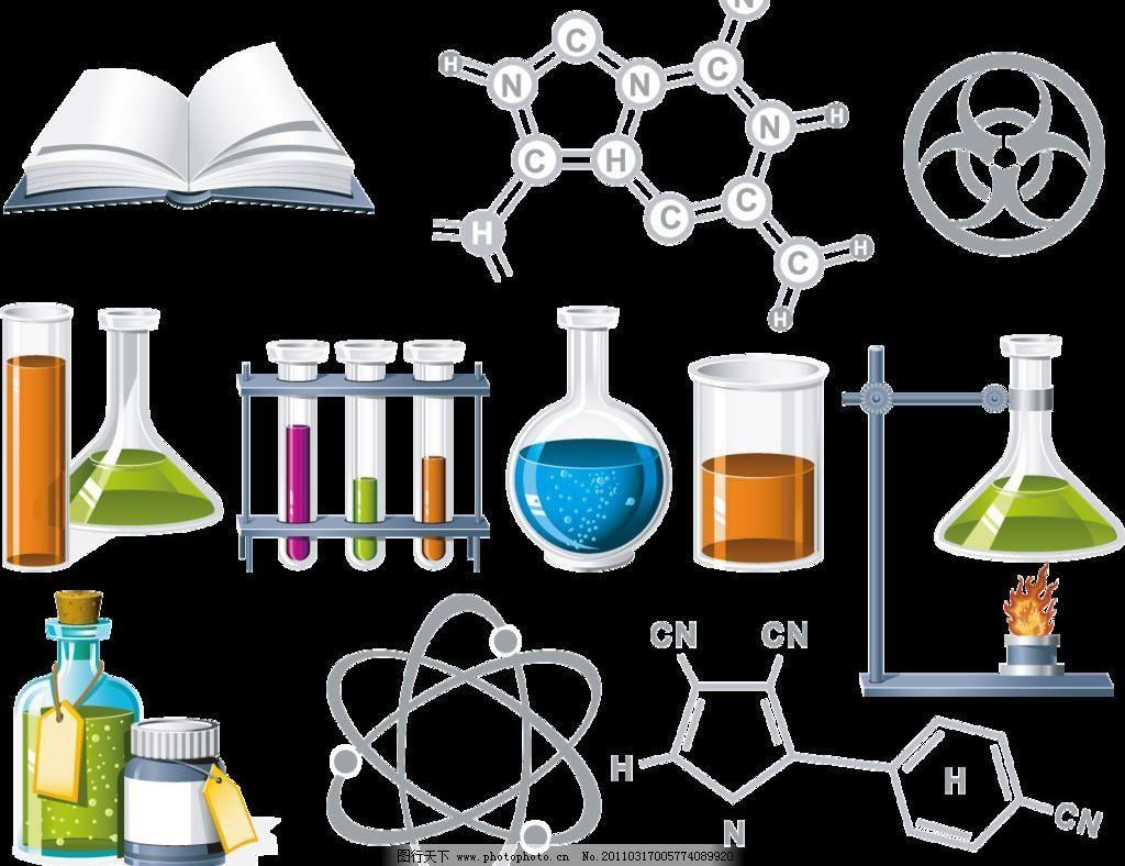 化学实验仪器素材图片