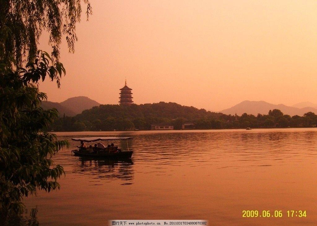 黄昏西湖 摄影图库 自然景观 自然风景 西湖风景 晚霞 摄影 72dpi jpg