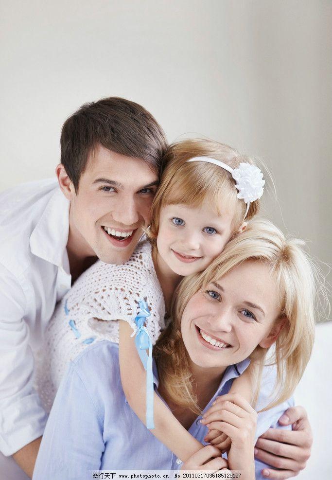 温馨家庭 欢乐家庭 和谐家庭 夫妻 人物 男士 女士 笑 开心 笑容 高兴